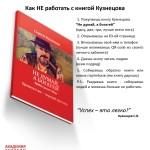 kuznetsov_book