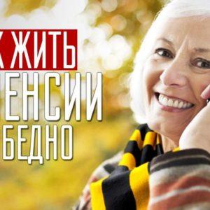Tatiana Seredina