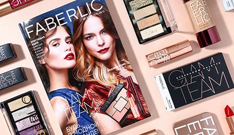 Faberlic представляет новый праздничный каталог
