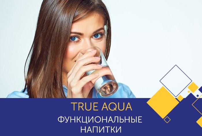 Восполни дефицит жидкости с функциональными напитками AGenYZ