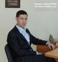 Владислав Шаринов