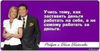 Вадим Манаков