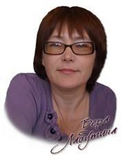 Вера Лабутина