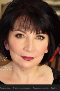 Рима Вандышева